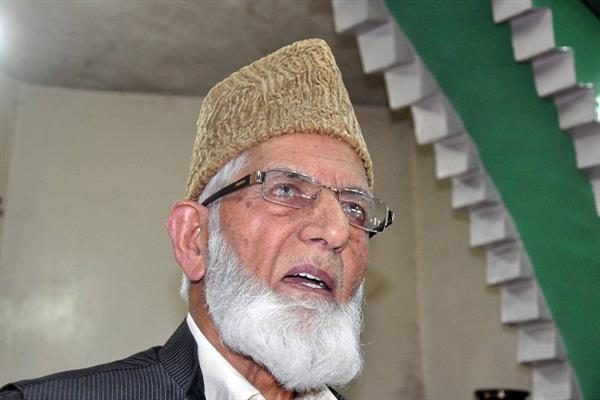 Geelani addresses protesters in London via phone