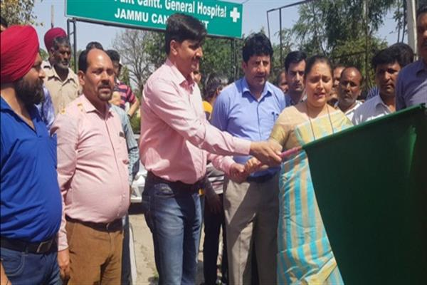 Swachta Rath flagged off from Jammu to create awareness