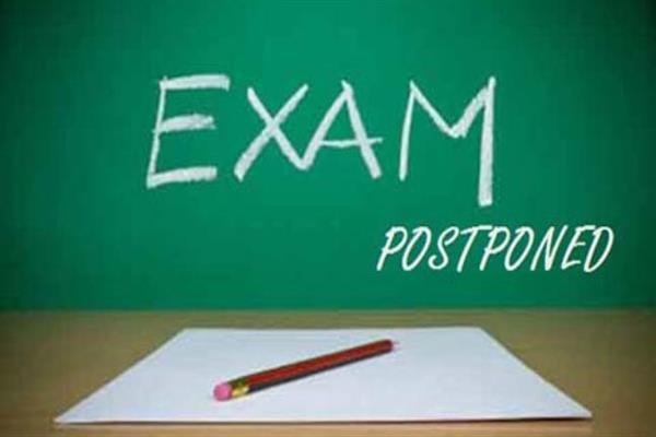 JK Bank postpones exams, fresh dates will be notified soon