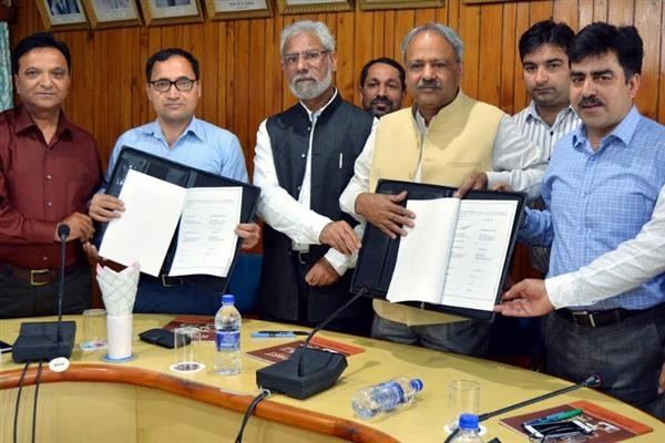 KU inks MoU with National Health Mission