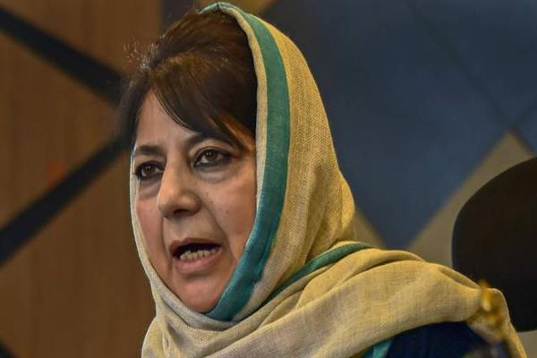 Not surprised to receive letter from ACB: Mehbooba
