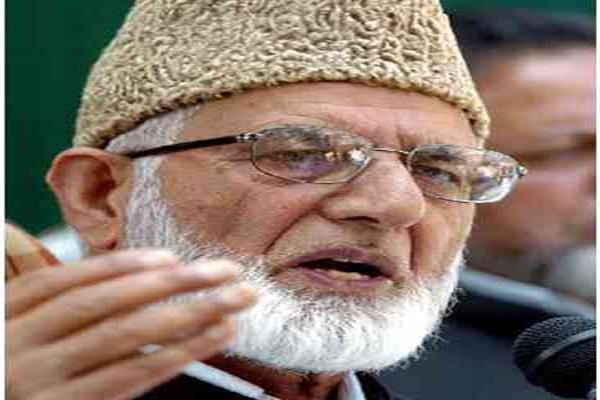 Investigating agency setting up base in JK is violation of special status: Hurriyat (G)