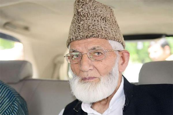 Geelani sends appreciation to Nawaz on K-stand in words