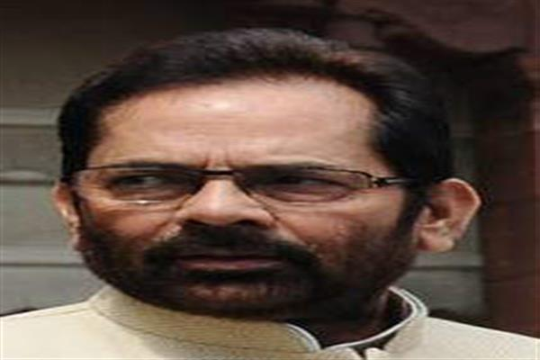 Will ensure all facilities to JK Hajj pilgrims: Union Minority Minister