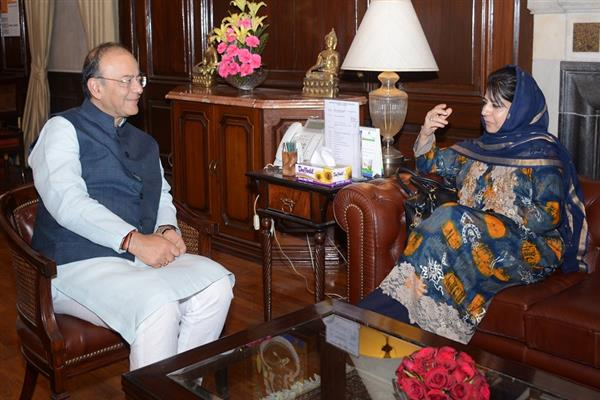 Chief Minister calls on Union Finance Minister