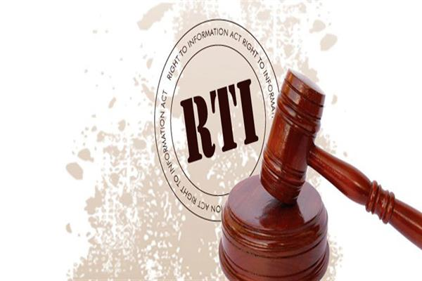 PIOs not well versed with RTI system in JK