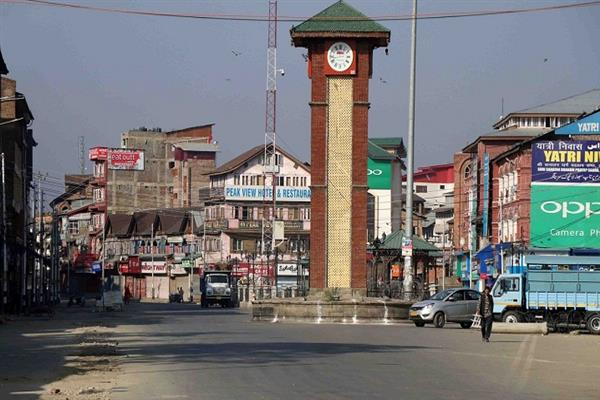 Restrictions, shutdown mark Day-1 of JRL's two-day strike call