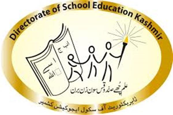 Rampant absenteeism of migrant KP teachers hits working in schools after Darbar shifting
