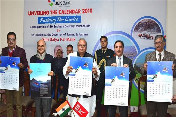 Governor unveils J&K Bank Wall Calendar and Diaries-2019