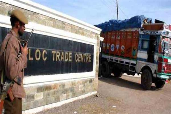 No decision yet on resumption of Cross LOC trade