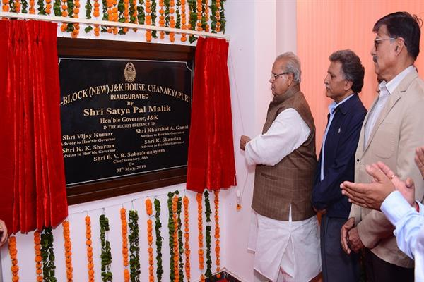 Governor inaugurates new Block at Chanakypuri Guest House in New Delhi