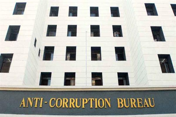 ACB to tighten screws on tainted PSU officials