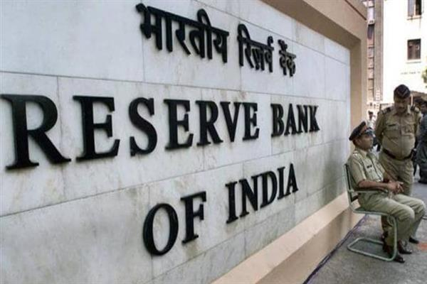 'No proposal before RBI regarding merger of J&K Bank'