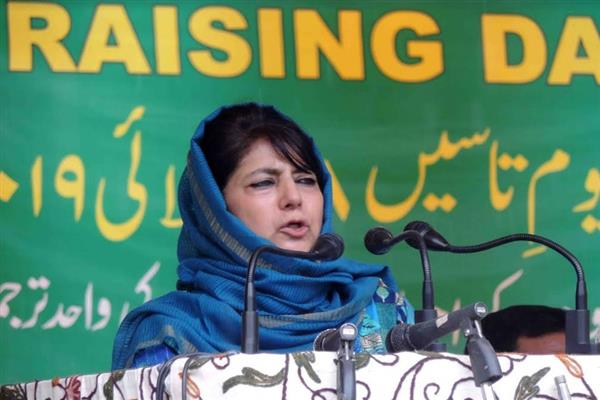 Tinkering with special status of J&K would have disastrous consequences: Mehbooba