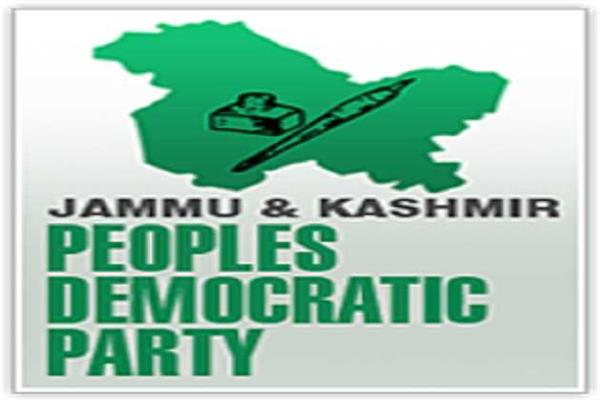 PDP holds first meeting since August 5