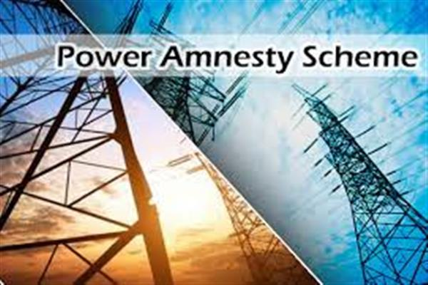 Power amnesty scheme Govt extends dates for submission of bills