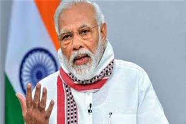 Covid-19 lessons us to be self-reliant: PM Modi