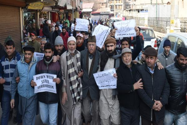 JRL protests against unabated human rights violations, arbitrary arrests