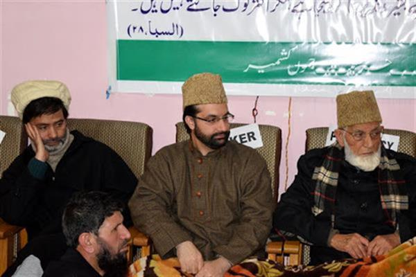 JRL calls for protests after Friday prayers