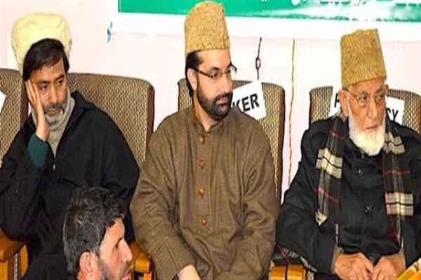 Custodial death: JRL issues three-day protest programme, calls for shutdown tomorrow