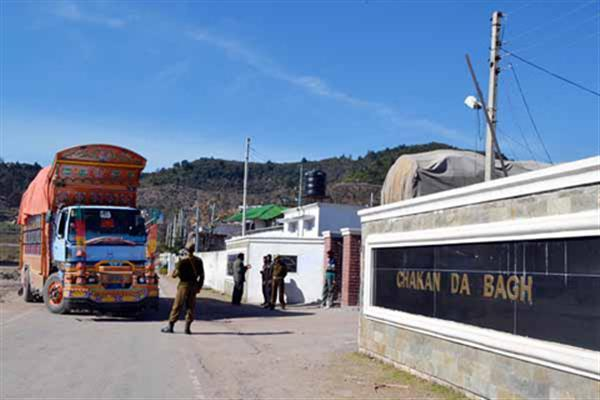 Supply of arms, clandestine trade of drugs, others among main reasons of cross LoC trade suspension: MHA