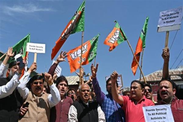 BJP leader surrenders personal security, demands security for all BJP activists