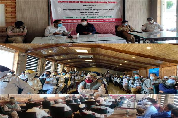 COVID-19 prevention: Srinagar administration holds interactive sessions with religious, civil society heads
