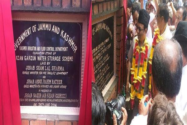 Laid by NC in 2014, Hanjura replaces foundation stone with his own name