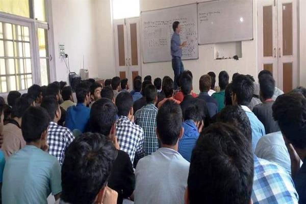 Image result for coaching centers
