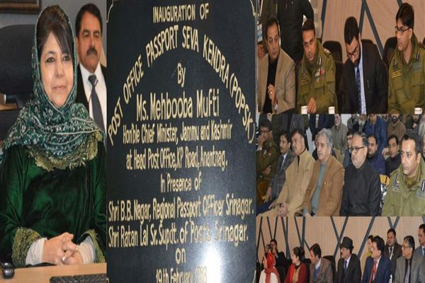 Mehbooba e-inaugurates Passport Seva Kendra for Anantnag
