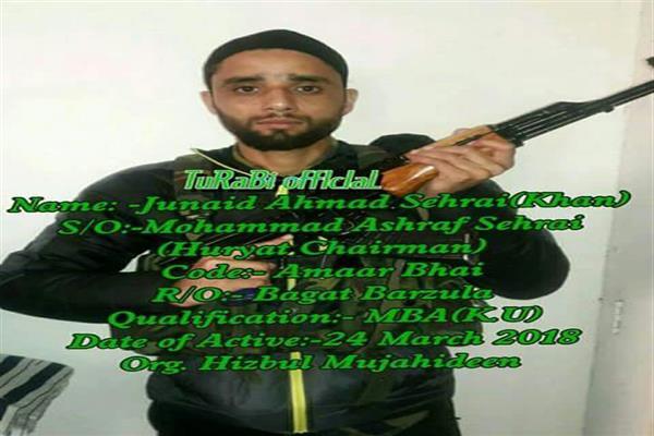 Junaid Sehrai appears in virtual world with a Gun