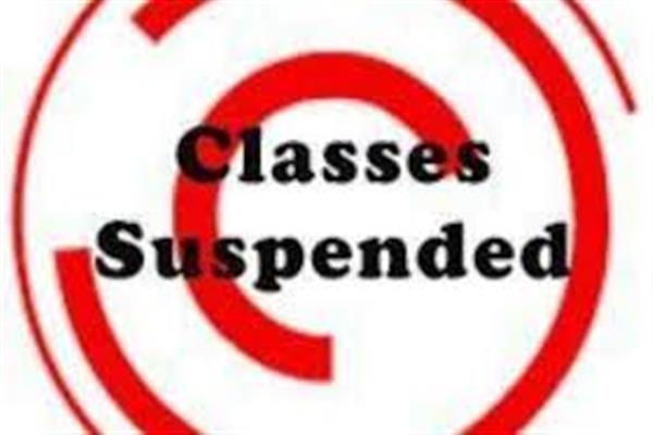 Class work to remain suspended in few Srinagar colleges tomorrow