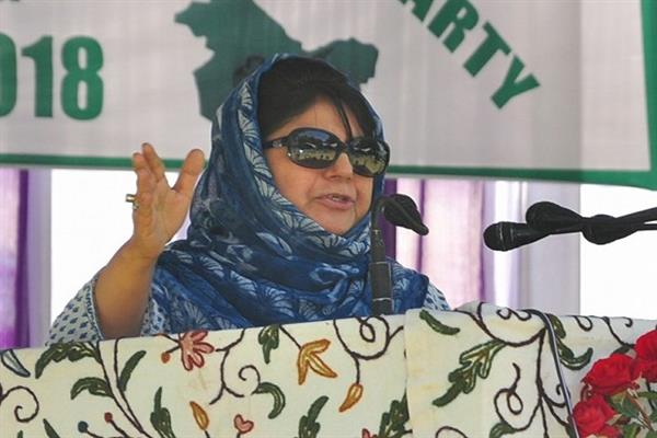 PDP owes its emergence to avowed objectives of peace, reconciliation: Mehbooba