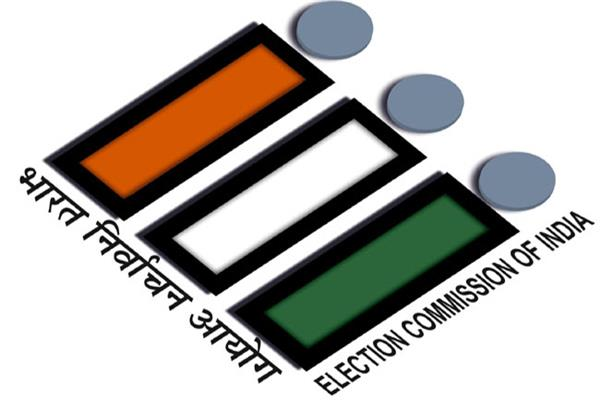 JK Govt yet to get intimation on ECI teams visit, says 'intimation could come ...