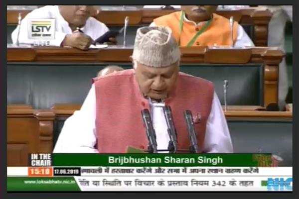 Dr Farooq, Akbar Lone, Hasnain Masoodi took oath as members of 17th Lok Sabha