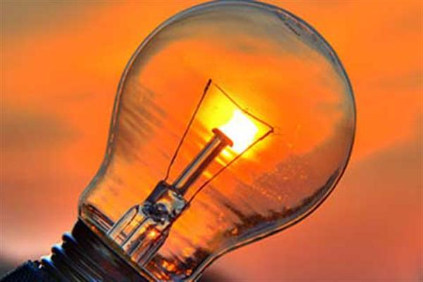 250 MW Alesteng Grid station to start functioning this week
