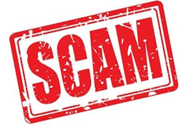 Multi-Crore Scam Unearthed In Municipal Committee Shopian