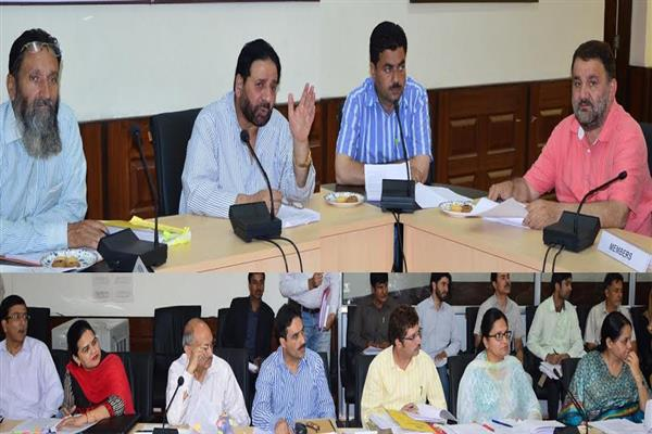 Yaseen chairs meeting of Committee on Govt. Assurances