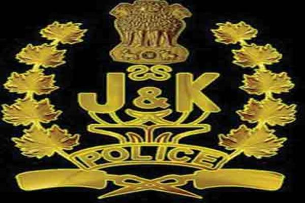 Advocate thanks J&K police cop for returning Rs 14000, other