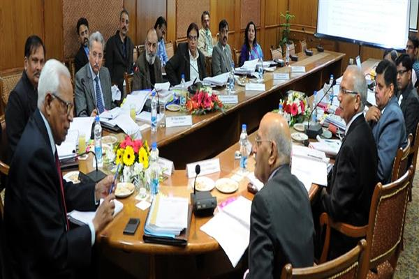Guv chairs Special Meeting of SMVDU Executive Council