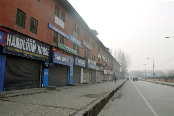 Kashmir Valley witnesses shutdown on Afzal Guru death anniversary