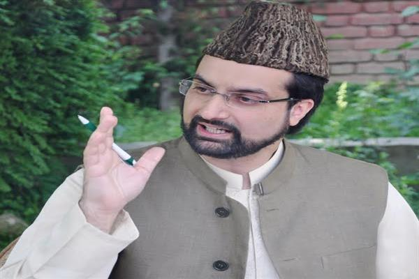 Mirwaiz holds extraordinary meeting at AAC headquarters