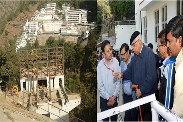 Governor visits Shri Mata Vaishno Devi Shrine