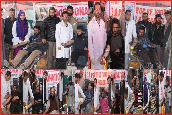 To remember Aali Kadal martyrs, JKLF organizes blood donation camp