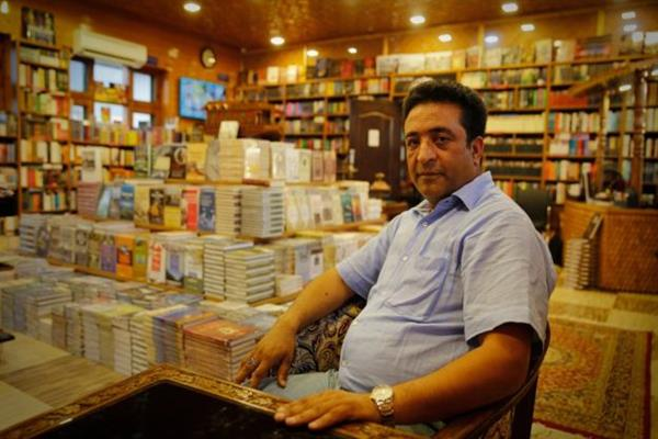 Gulshan Books Kashmir enters Limca Book of Records-2018