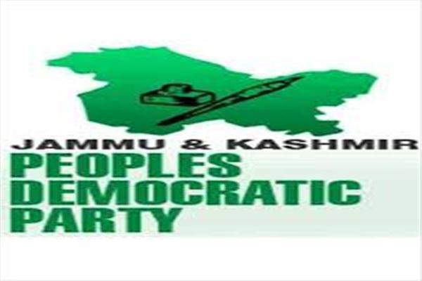 PDP youth General Secretary holds first meeting in Udhampur