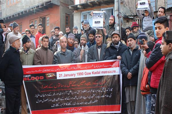 21st January 1990; JRL leaders hold peaceful protest at Basant Bagh GawKadal