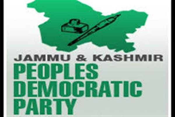 PDP holds youth convention at Reasi