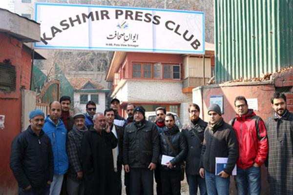 Membership process started at Kashmir Press Club