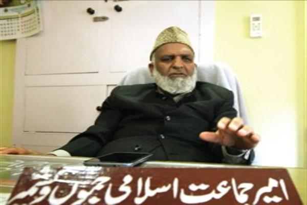 How long massacre of innocent Kashmiris will continue, says Jama'at